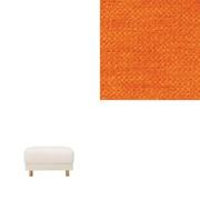 棉雪尼尔/羽毛独立式樽型弹簧搁脚凳用沙发套 橙色