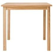 橡木餐桌 / 宽80×深80×高72cm