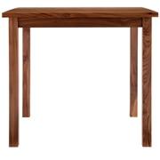 胡桃木餐桌 / 宽80×深80×高72cm
