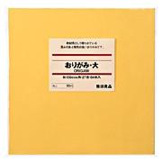 再生纸折叠纸 / 27色 / 150mm / 正方形 / 80枚