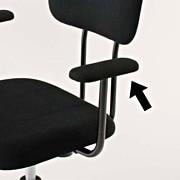 工作椅用扶手套件 宽55.5×长53×高74~84cm / 黑色