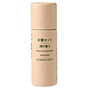 熏香组合 洋 各8支×4种香味