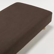 棉天竺床罩 S 100×200×18-28cm用 / 混棕色
