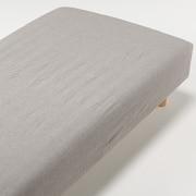 水洗棉床罩 S 100×200×18-28cm用 / 棕色