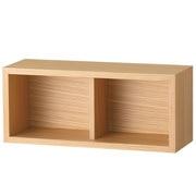 壁挂式家具/箱子/长44cm/白橡木