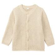棉开衫(婴儿)