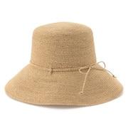 可折叠宽边帽