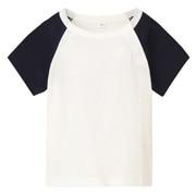 日常儿童服棉拼接色短袖T恤(婴儿)