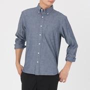 棉靛蓝染钱布雷纽扣领衬衫