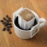 低咖啡因 挂耳哥伦比亚咖啡