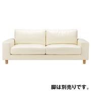 沙发主体 /皮面宽扶手 / 2.5人座 /羽绒羽毛 / 独立式樽型弹簧 /白色 / 长190×宽88.5×高79.5cm