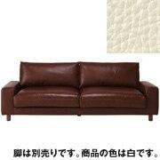 沙发主体 / 皮面宽扶手 / 3人座 / 羽绒羽毛 / 独立式樽型弹簧 / 白色 /长220×宽88.5×高79.5cm
