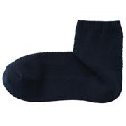 女式 棉混合脚直角珠地网眼编织短袜