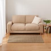 聚酯混纺起毛地毯 100×140cm / 棕色