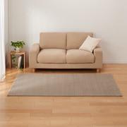 聚酯纤维混纺起毛地毯 / 棕色 / 140×200cm