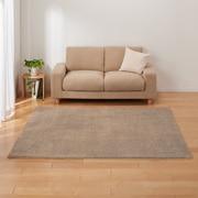 聚酯混纺起毛地毯 200×200cm / 棕色