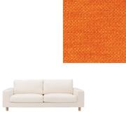 棉雪尼尔沙发套 2.5人座用 宽扶手沙发本体用 宽扶手沙发本体用 橙色 / 橙色