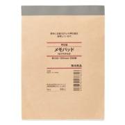再生纸便笺笔记 約140×100mm 200张 / 黄土颜色